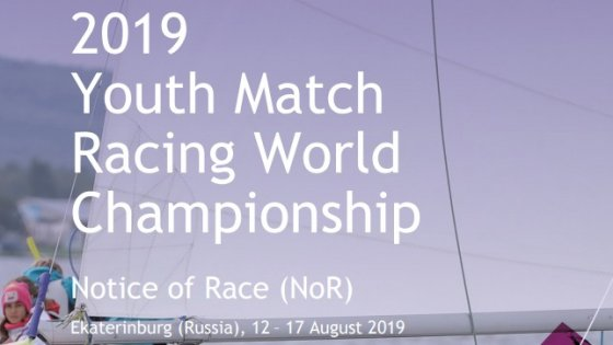 2019 Youth Match Racing World Championship